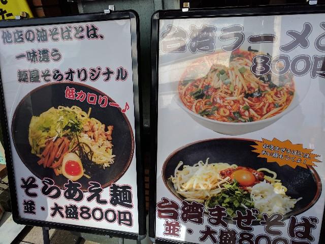 f:id:tonburioyaji:20170123134015j:image