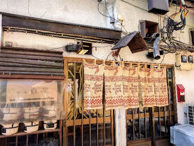f:id:tonburioyaji:20170126130156j:image