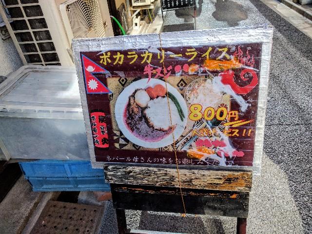 f:id:tonburioyaji:20170126130224j:image