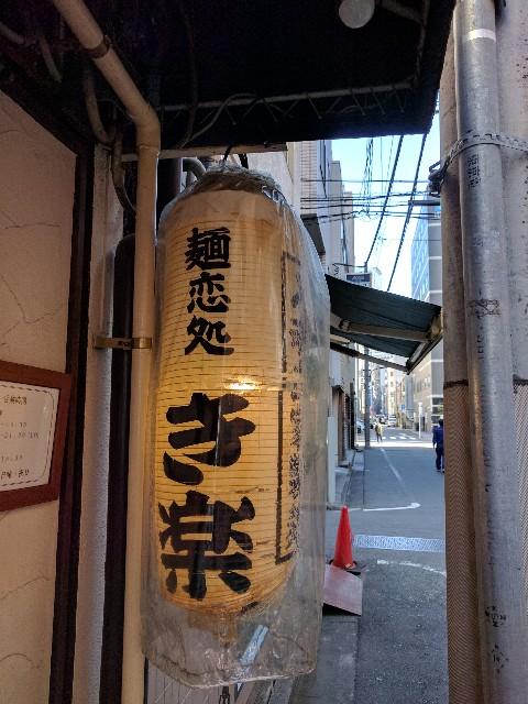 f:id:tonburioyaji:20170208070003j:image