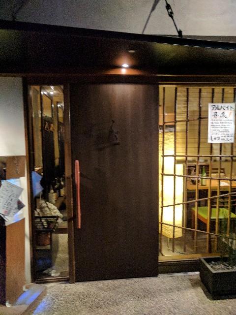f:id:tonburioyaji:20170226100452j:image
