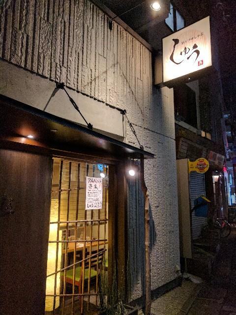 f:id:tonburioyaji:20170226100540j:image