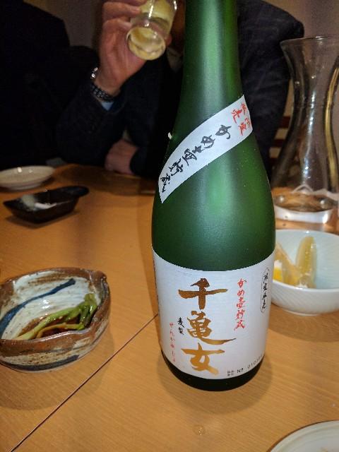 f:id:tonburioyaji:20170226100705j:image