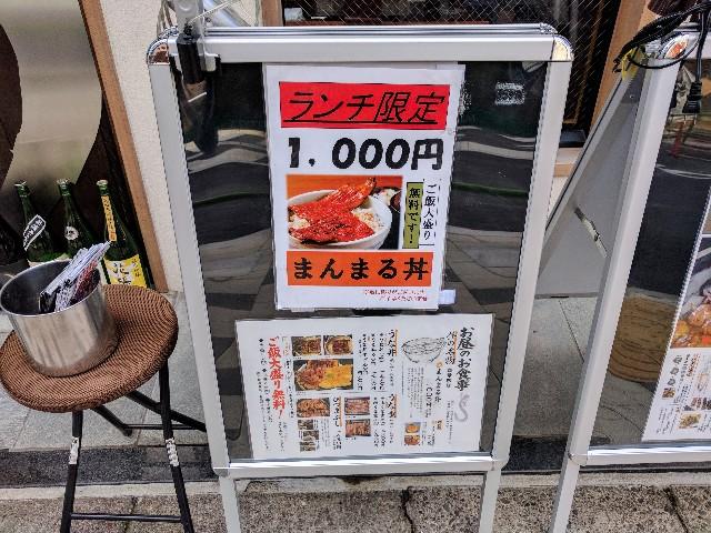 f:id:tonburioyaji:20170305070632j:image