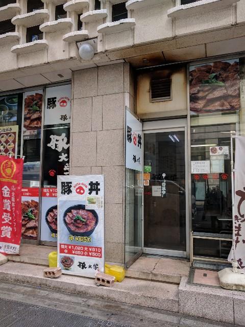 f:id:tonburioyaji:20170307211334j:image