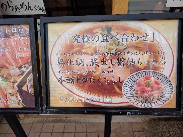 f:id:tonburioyaji:20170319171445j:image