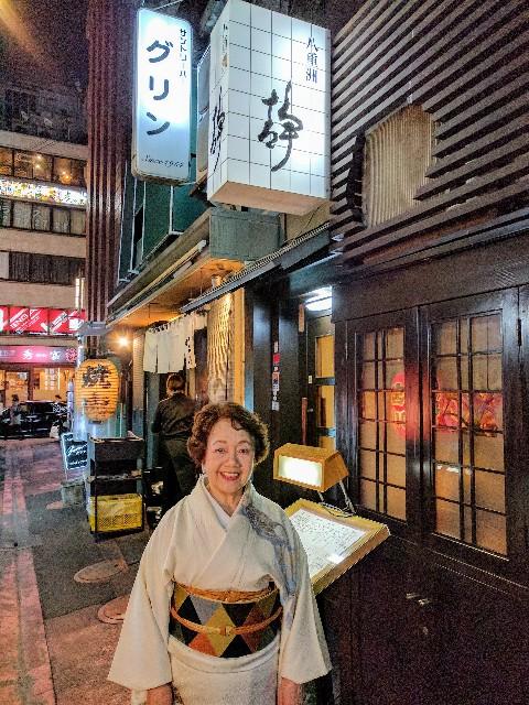 f:id:tonburioyaji:20170329083450j:image