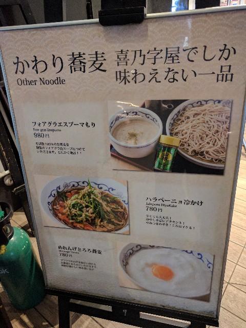 f:id:tonburioyaji:20170414221233j:image