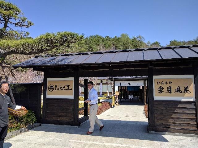 f:id:tonburioyaji:20170430161427j:image