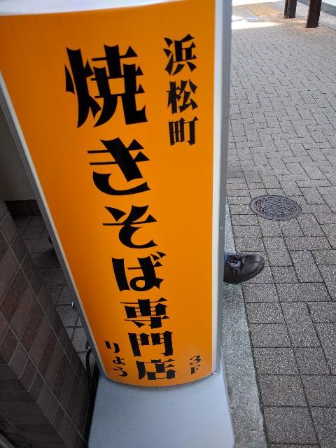 f:id:tonburioyaji:20170501123917j:image