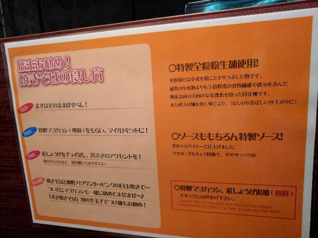 f:id:tonburioyaji:20170501220259j:image