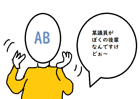f:id:tonchan1212:20190513112559p:plain