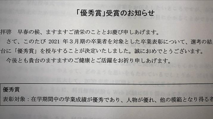 f:id:tonchan1212:20210401203241j:plain