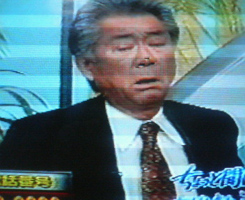 f:id:tonchi-banchou:20150322010702j:plain