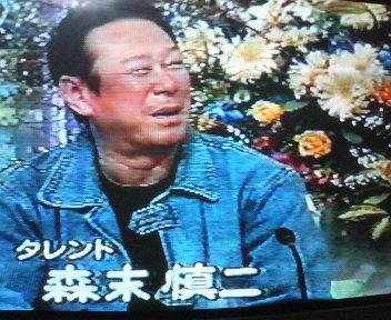 f:id:tonchi-banchou:20150322015513j:plain
