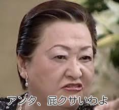 f:id:tonchi-banchou:20150408004750j:plain