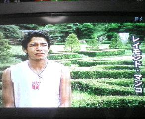 f:id:tonchi-banchou:20150422211016j:plain