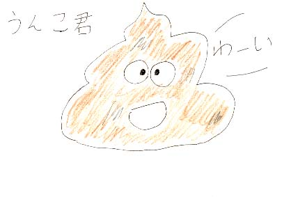 f:id:tonchi-banchou:20151006211009j:plain