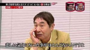 f:id:tonchi-banchou:20160108230736j:plain