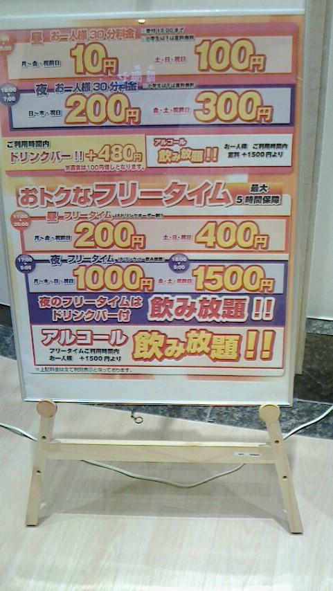 f:id:tonchi-banchou:20160711222714j:plain