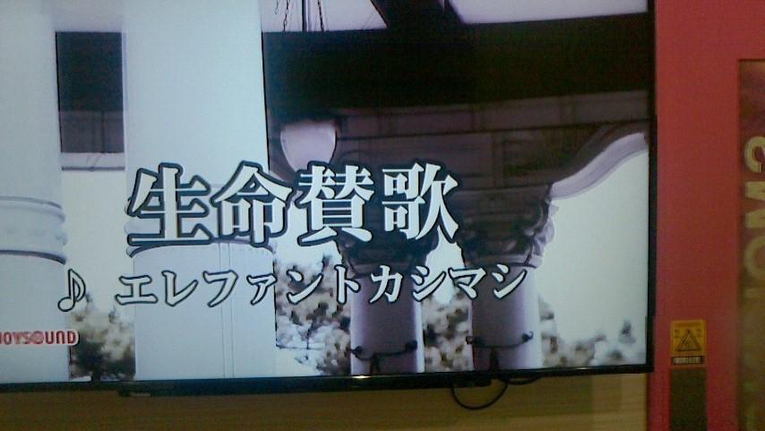 f:id:tonchi-banchou:20160711222949j:plain