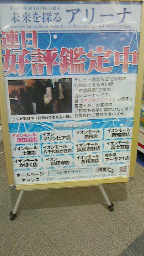 f:id:tonchi-banchou:20160830192937j:plain