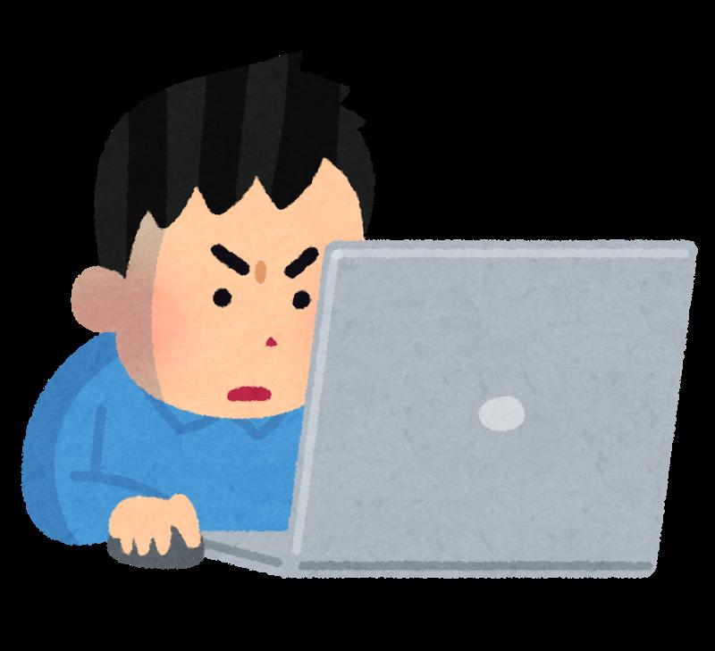f:id:tonchi-banchou:20160909215853p:plain
