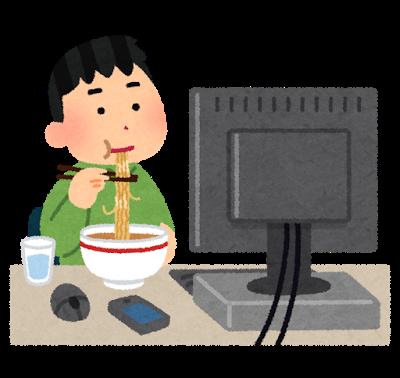 f:id:tonchi-banchou:20160914210303p:plain