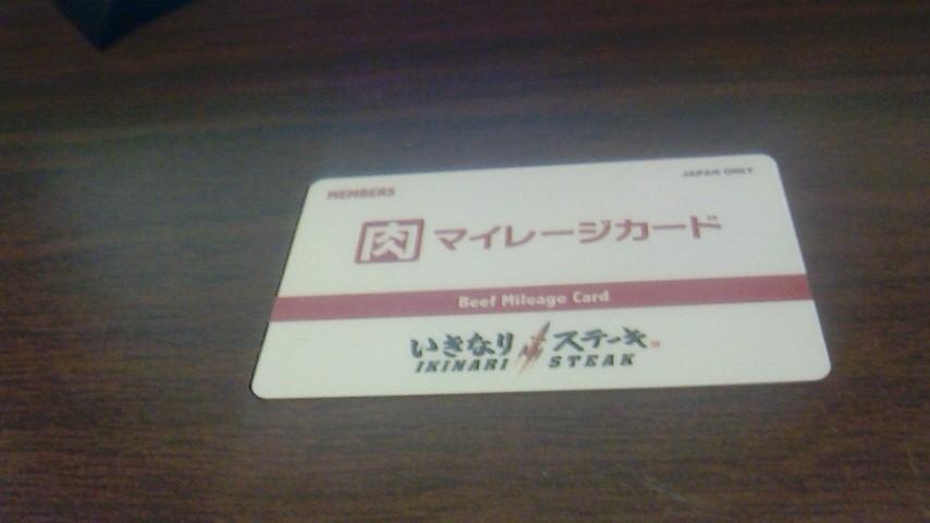 f:id:tonchi-banchou:20161104222938j:plain