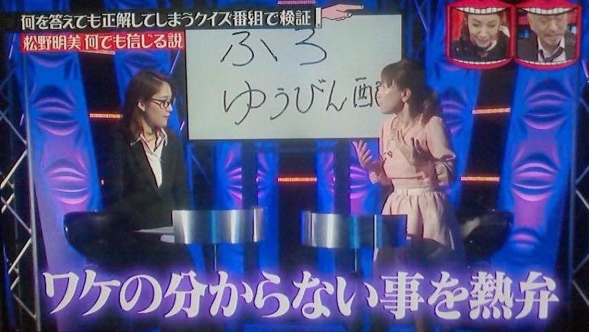 f:id:tonchi-banchou:20161215235812j:plain