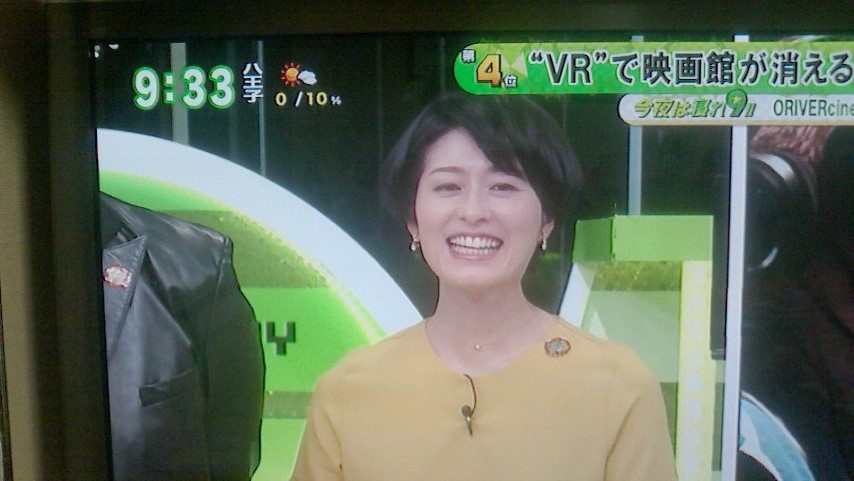 f:id:tonchi-banchou:20161215235905j:plain