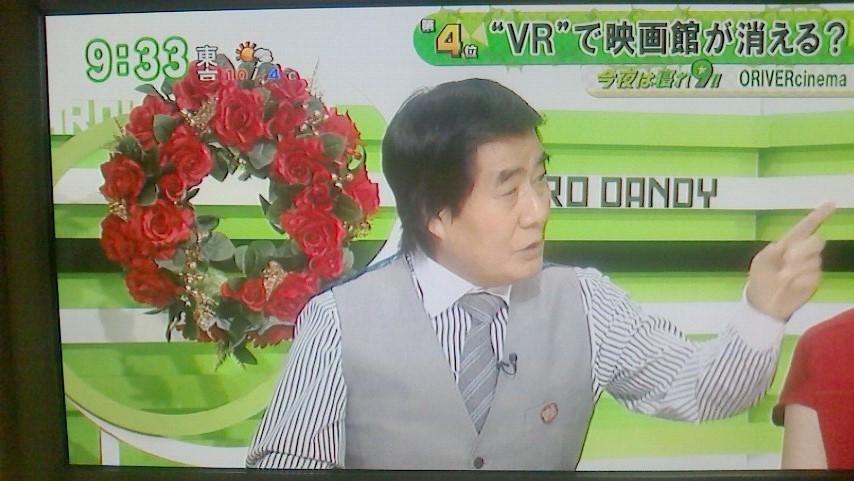 f:id:tonchi-banchou:20161215235917j:plain