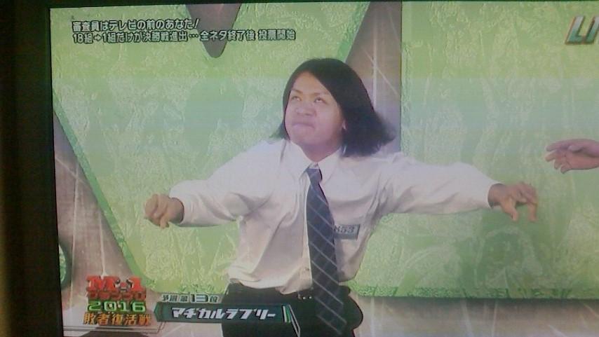 f:id:tonchi-banchou:20161216000100j:plain