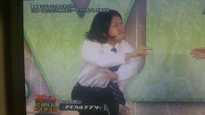 f:id:tonchi-banchou:20161216000113j:plain
