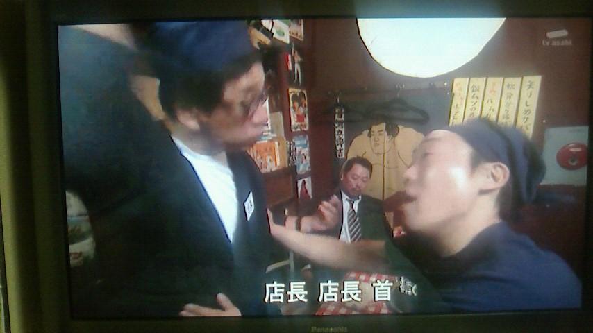 f:id:tonchi-banchou:20161216003249j:plain
