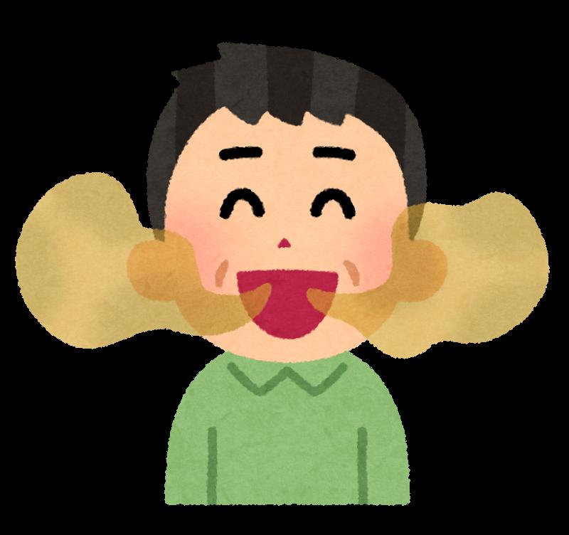 f:id:tonchi-banchou:20170215003202p:plain