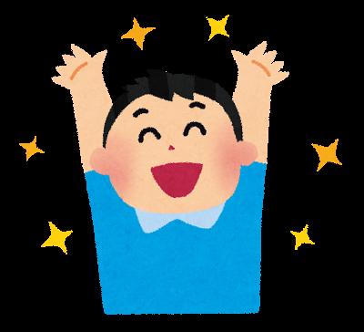 f:id:tonchi-banchou:20170218210225p:plain
