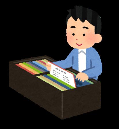 f:id:tonchi-banchou:20170304011351p:plain