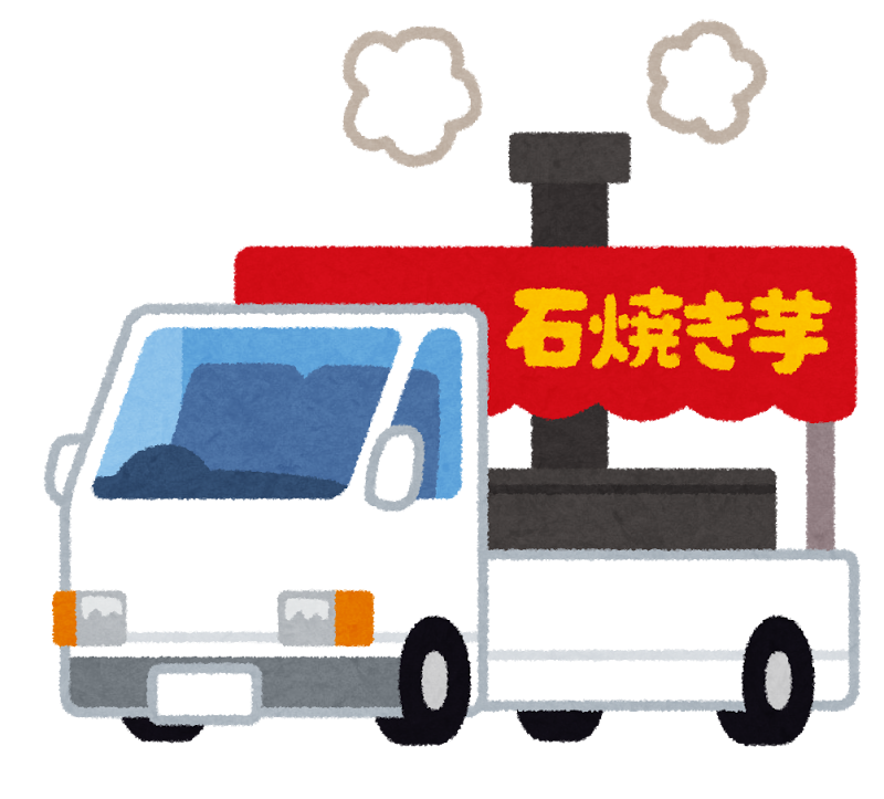 f:id:tonchi-banchou:20170526203900p:plain