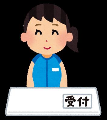 f:id:tonchi-banchou:20170606221739p:plain