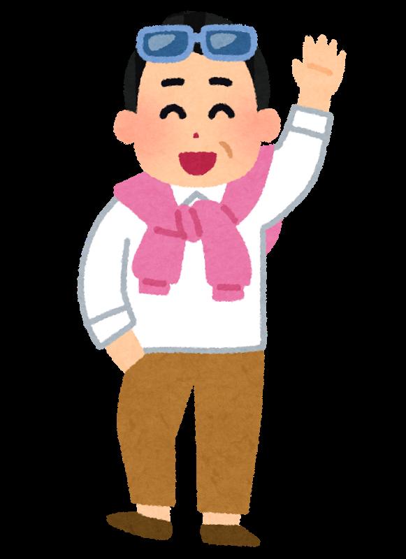 f:id:tonchi-banchou:20170715214601p:plain
