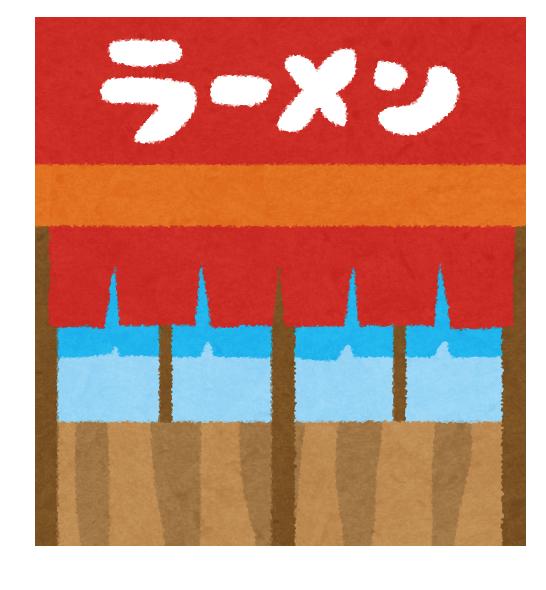 f:id:tonchi-banchou:20170908195910p:plain
