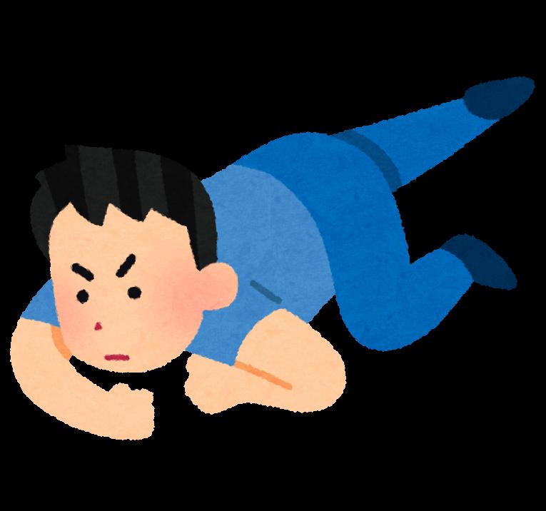 f:id:tonchi-banchou:20170908205356p:plain