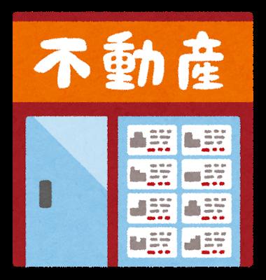f:id:tonchi-banchou:20171014214846p:plain