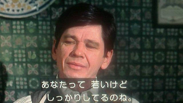 f:id:tonchi-banchou:20171019211152j:plain