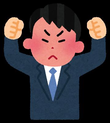 f:id:tonchi-banchou:20171026213318p:plain