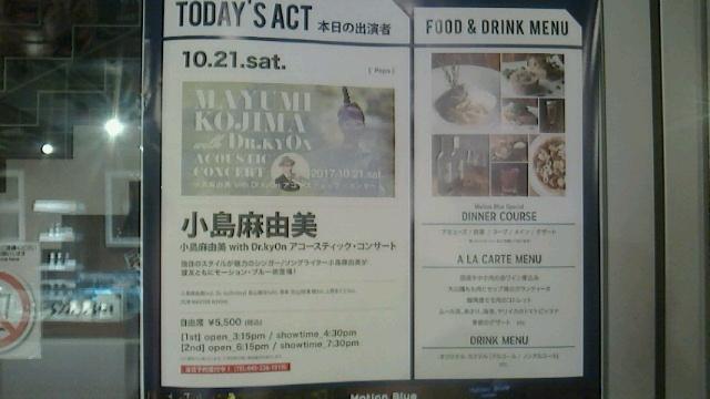 f:id:tonchi-banchou:20171027213859j:plain