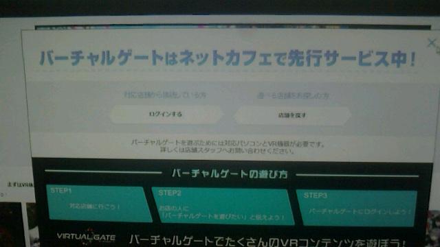 f:id:tonchi-banchou:20180110204657j:plain