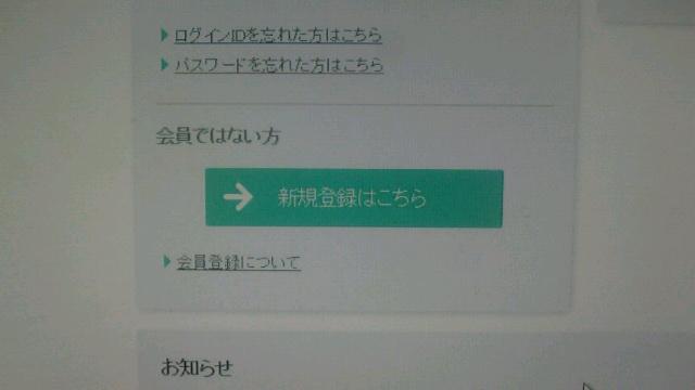 f:id:tonchi-banchou:20180110205327j:plain