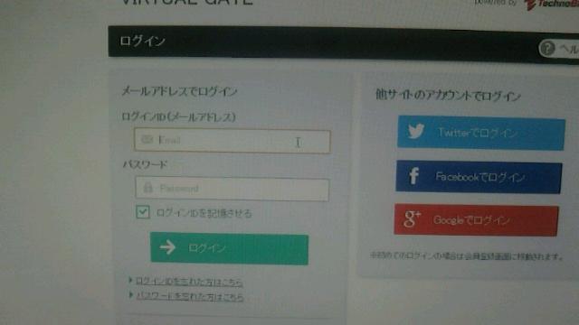f:id:tonchi-banchou:20180110210821j:plain